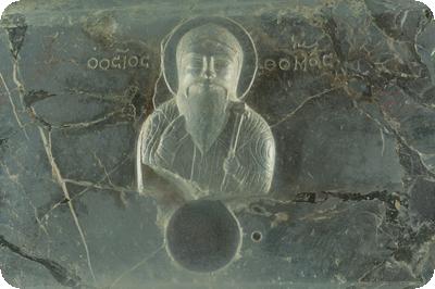 Pietra tombale Tommaso apostolo